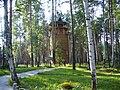 Ganina Yama Ганина Яма - panoramio - Tanya Dedyukhina.jpg