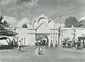 Gateway to Yogyakarta Kraton, Kota Jogjakarta 200 Tahun, plate before page 9.jpg