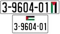 Gaza-License-Plate.png