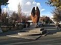 Genocide Monument.jpg