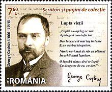 George Cosbuc nasaud