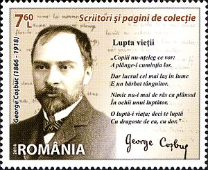 George Coșbuc - George Coșbuc on a 2014 Romanian stamp