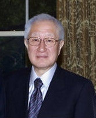 Ryōzō Katō - Image: George W Bush and Ryozo Kato cropped
