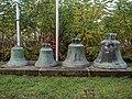 Gerach-Glocken-060042.jpg