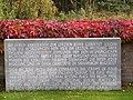 German Grave - geograph.org.uk - 1519417.jpg