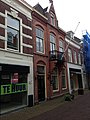 Gevel Herenstraat 122 026.jpg