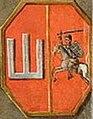 Giedzimin-Vicień, Kalumny-Pahonia. Гедзімін-Віцень, Калюмны-Пагоня (1709).jpg