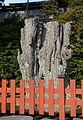 Ginkgo tree - Tsurugaoka Hachiman-gū - Kamakura, Kanagawa, Japan - DSC08328.JPG
