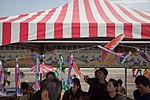 Glider-Pro Enterprise booth, Hsinchu Air Force Base Open Day 20101211.jpg