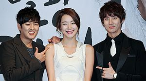 Kim Hyung-jun - Glowing She main casts during a press conference on January 4, 2012