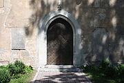 Gościszów Kościół Matki Bożej Częstochowskiej portal południowy.JPG