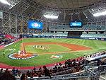 Gocheok Sky Dome (36530170325).jpg