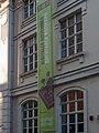 Goethe-Institut, Sofia ( 1070655).jpg