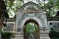 Gongwangfu5.jpg