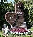 Grab von Johann Hatzl auf dem Wiener Zentralfriedhof.JPG