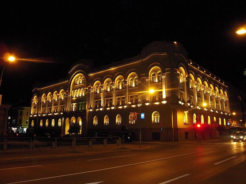 File:Gradska palata-Banja Luka.jpg