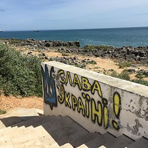 Glory to Ukraine - Graffiti in Lisbon featuring national coat of arms