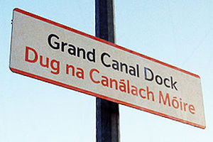 Grand Canal Dock railway station - Image: Grand canal dock sign