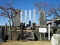 Graves of Kabasan Incident Members.JPG