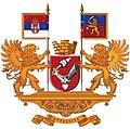 Greater Coat of arms of Kikinda.jpg