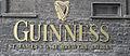 GuinnessBreweryDublin 2004 SeanMcClean.jpg