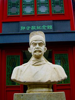 Guo Shoujing Medieval Chinese astronomer and mathematician