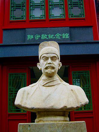 History of trigonometry - Image: Guo Shoujing beijing