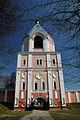 Gustynia Monastery 01.JPG