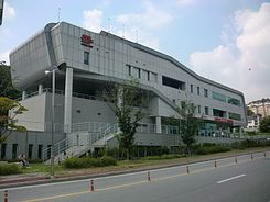 Gyeonggi Gwangju Post office.JPG