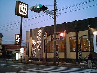 Gyu-Kaku - Gyu-Kaku Restaurant
