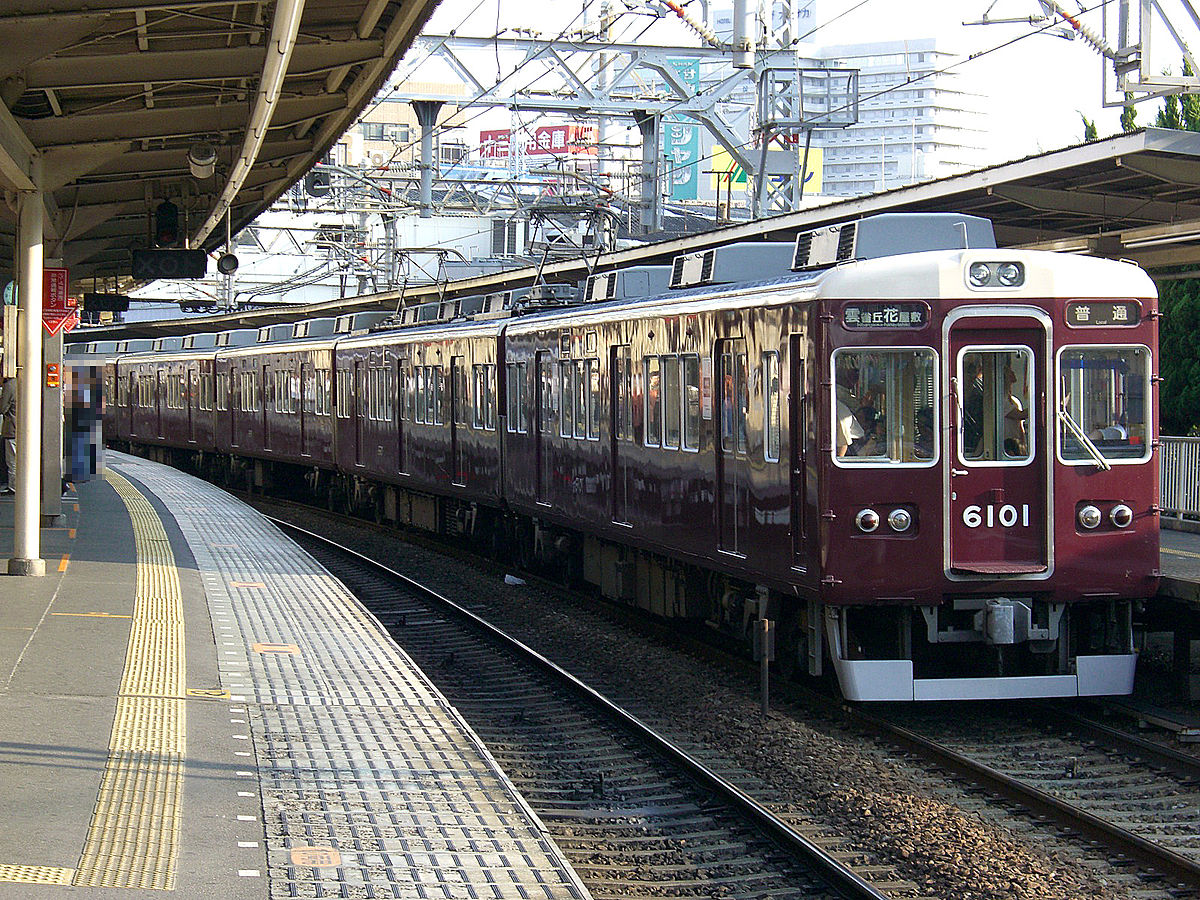 Hankyu Takarazuka Main Line - Wikipedia