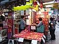 HK 上環 Sheung Wan 永吉街 Wing Kut Street shop October 2018 SSG 17.jpg