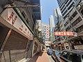 HK 上環 Sheung Wan 蘇杭街 Jervois Street October 2019 SS2 03.jpg