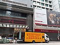 HK 中環 Central 德輔道中 Des Voeux Road buildings January 2020 SS2 12.jpg