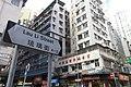 HK 天后 Tin Hau 琉璃街 Lau Li Street Kam Kee Mansion facade Nov 2017 IX1 (1).jpg