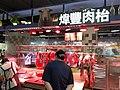 HK 小西灣道 10 Siu Sai Wan Road 小西灣廣場 Siu Sai Wan Plaza 食品 室內街市 indoor food market July 2020 SS2 42.jpg