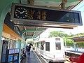 HK 屯門 Tuen Mun 青麟路 Tsing Lun Road 港鐵 青松站 Ching Chung Stop clock n tram platform July 2016 DSC.jpg