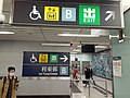 HK 港鐵 MTR 南港島線 South Island Line 利東邨站 Lei Tung Station January 2021 SS2 41.jpg