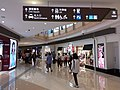 HK 西九龍 West Kowloon 圓方購物商場 Elements Shopping mall interior May 2019 SSG 02.jpg
