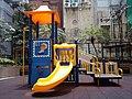 HK 西營盤 Sai Ying Pun 第三街遊樂場 Third Street Playground 公園 LCSD park August 2017 Lnv2 03.jpg