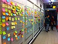 HK 123 Gloucester Road 舊灣仔警署 Old Wan Chai Police Station interior Post-it notes Corridor 12-Dec-2012.JPG