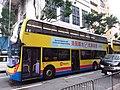 HK CWB Causeway Bay 銅鑼灣道 Tung Lo Wan Road CityBus July 2019 SSG 01.jpg