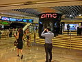 HK Central Pacific Place AMC cinema visitors June-2013 (1).JPG