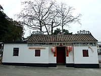 HK ChungShingTemple.JPG