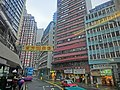 HK CityBus 97 tour view 188 Wan Chai Road Kwong Sang Hong Building mall sign n Connaught Commecial Apr-2013.JPG