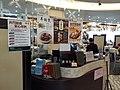 HK KT 啟德 Kai Tak 啟晴邨 Kai Ching Estate 晴朗商場 Ching Long Shopping Centre mall 酒樓 restaurant December 2020 SSG 03.jpg