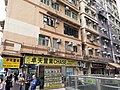 HK Kln 九龍城區 Kowloon City District 土瓜灣道 To Kwa Wan Road 17pm June 2020 SS2 13.jpg