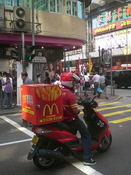 Food Delivery Hong Kong New Territories