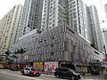 HK SWH 西灣河市政大廈 Sai Wan Ho Complex facade Holy Cross Path Road base June 2016 DSC.jpg