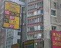 HK Sheung Wan Des Voeux Road Central 維德廣場 Vicwood Plaza CityBus 182 307.jpg